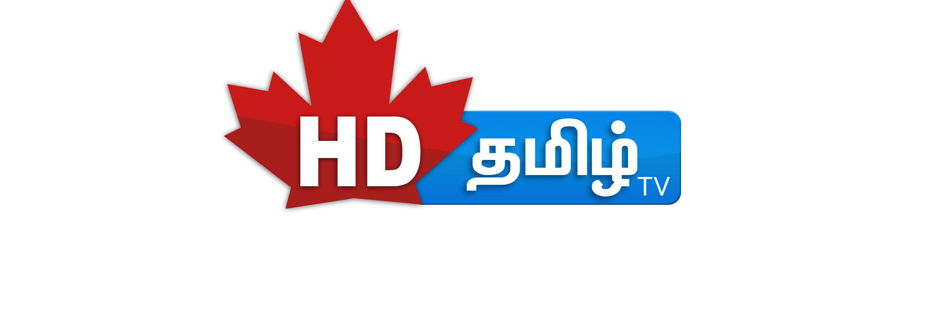 cropped-HDTamil_TV.png